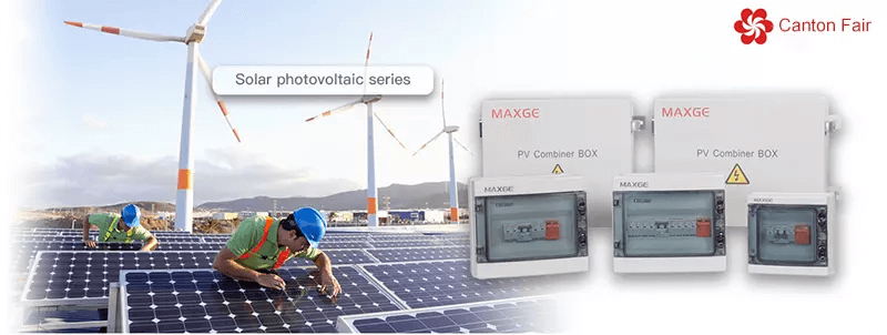 MAXGE Electric will participate in the 125th Canton Fair 4